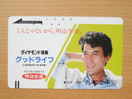 Japon Japan Free Front Bar, Balken Phonecard  / 110-7227 / Man - Japan