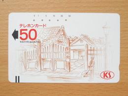 Japon Japan Free Front Bar, Balken Phonecard  / 110-7229 / KS - Japan