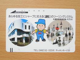 Japon Japan Free Front Bar, Balken Phonecard  / 110-7235 / BIG / Devices / Ond Punch - Japan