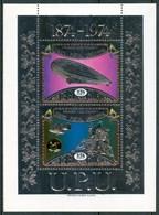 1974 Guinea Equatoriale UPU Spazio Espace Silver Printed MNH** - Equatorial Guinea