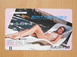 Japon Japan Free Front Bar, Balken Phonecard  / 110-7259 / Woman Femme Frau In Swinsuit - Japan