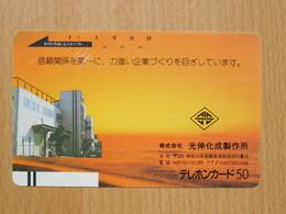 Japon Japan Free Front Bar, Balken Phonecard  / 110-7260 / Building - Japan