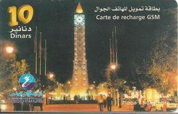CARTE-PREPAYEE-TUNISIE-GSM-10Dinars-TUNISIE TELECOM-TUNIS PLACE Du 7 Novembre- Plastic Fin-TBE - Tunisia