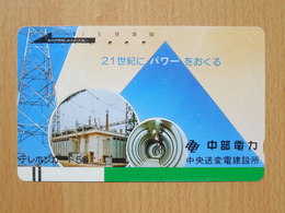 Japon Japan Free Front Bar, Balken Phonecard  / 110-7265 / Power Generation Building / No Bars On Rearside - Japan