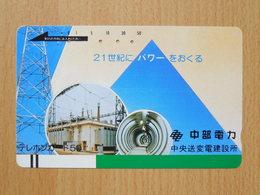 Japon Japan Free Front Bar, Balken Phonecard  / 110-7265 / Power Generation Building / With Bars On Rearside - Japan