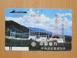 Japon Japan Free Front Bar, Balken Phonecard  / 110-7266 / Power Generation Building / With Bars On Rearside - Japan