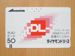 Japon Japan Free Front Bar, Balken Phonecard  / 110-7268 / DL - Japan