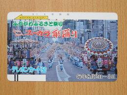 Japon Japan Free Front Bar, Balken Phonecard  / 110-7274 / Festival - Japan