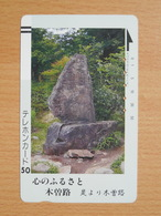 Japon Japan Free Front Bar, Balken Phonecard  / 110-7277 / Memorial - Japan
