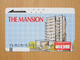 Japon Japan Free Front Bar, Balken Phonecard  / 110-7282 / The Mansion - Japan