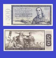 Czechoslovakia  500 KORUN 1952  UNISSUED  -- Copy - Copy- Replica - REPRODUCTIONS - Tchécoslovaquie