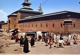 Kashmir - Srinagar - The Mosque - Formato Grande Viaggiata – E 3 - India