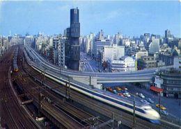 Nishi Ginza - The Super Express Train Of The New Tohkaido Line Gliding  Through The Serene Momorning Stillness Near Nish - Cartoline