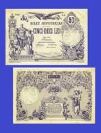 ROMANIA  Romania 50 Lei 1877 -- Copy - Copy- Replica - REPRODUCTIONS - Roumanie