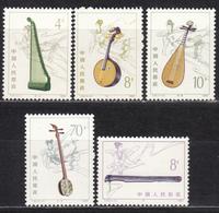 1983  MICHEL Nº 1853 / 1857  MNH - 1949 - ... República Popular