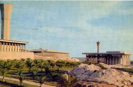 The University Of Petroleum And Minerals At Dhahran - Saudi Arabia - Formato Grande Viaggiata – E 3 - Cartoline