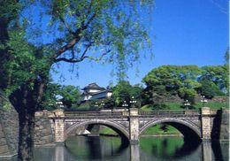 Tokyo - Imperial Palace - Formato Grande Viaggiata – E 3 - Cartoline