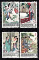 1983  MICHEL Nº 1892 / 1895   MNH - 1949 - ... República Popular