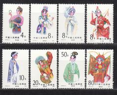 1983  MICHEL Nº 1884 / 1891   MNH - 1949 - ... República Popular