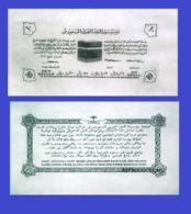 SAUDI ARABIA 10 Riyal EXTRA RARE -- Copy - Copy- Replica - REPRODUCTIONS - Saudi-Arabien