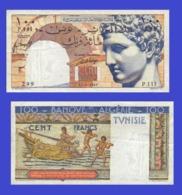 TUNISIA 100  FRANCS 1946 -- Copy - Copy- Replica - REPRODUCTIONS - Tunesien