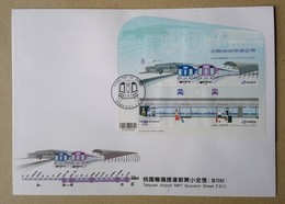 FDC(B) 2018 Taoyuan Airport MRT Metro Stamps S/s Rapid Transit Train Plane - Other