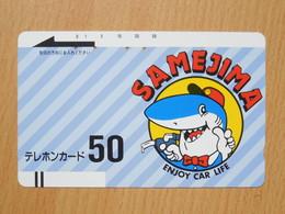 Japon Japan Free Front Bar, Balken Phonecard  / 110-7297 / Samejima - Japan