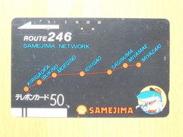 Japon Japan Free Front Bar, Balken Phonecard  / 110-7298 / Samejima / ESSO Logo - Japan