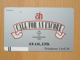 Japon Japan Free Front Bar, Balken Phonecard  / 110-7308 / Call For An Encore - Japan