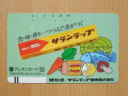 Japon Japan Free Front Bar, Balken Phonecard  / 110-7312 / Food - Fish Ham Zitrone Pilz - Japan