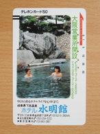 Japon Japan Free Front Bar, Balken Phonecard  / 110-7313 / Bathing Ladies - Japan