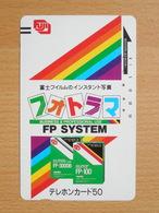 Japon Japan Free Front Bar, Balken Phonecard  / 110-7322 / Fuji - FP System - Japan