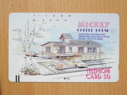 Japon Japan Free Front Bar, Balken Phonecard  / 110-7329 / Mickey Coffee House - Japan