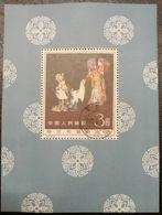 China PRC 1962 Briefmark J. 94 Stage Art Stamp 3 Yuan Mei Lanfang Asien Post Geläuft - 1949 - ... Volksrepublik