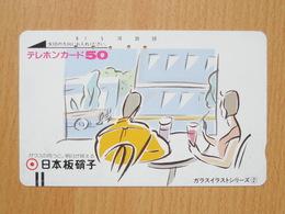 Japon Japan Free Front Bar, Balken Phonecard  / 110-7348 / Drawing - Japan