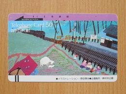 Japon Japan Free Front Bar, Balken Phonecard  / 110-7349 / Painture / Railway Station / Steam Train / Sheep - Japan
