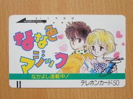 Japon Japan Free Front Bar, Balken Phonecard  / 110-7350 / Comic Anime Cartoon - Japan