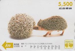 Carte Prépayée Japon - Animal - HERISSON - HEDGEHOG - IGEL - Japan Prepaid Bus Card - Hiro 48 - Phonecards