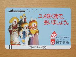 Japon Japan Free Front Bar, Balken Phonecard  / 110-7369 / Clowns - Japan