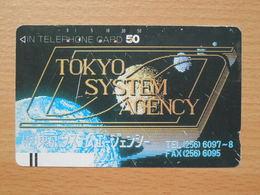Japon Japan Free Front Bar, Balken Phonecard  / 110-7371 / Tokyo System Agensy - Japan