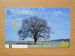 Japon Japan Free Front Bar, Balken Phonecard  / 110-7372 / Tree - Japan