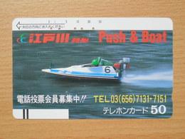 Japon Japan Free Front Bar, Balken Phonecard  / 110-7374 / Push & Boat - Japan