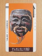 Japon Japan Free Front Bar, Balken Phonecard  / 110-7376 / Mask - Japan