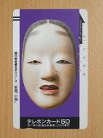 Japon Japan Free Front Bar, Balken Phonecard  / 110-7377 / Mask - Japan