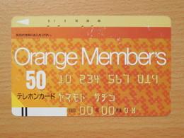 Japon Japan Free Front Bar, Balken Phonecard  / 110-7388 / Orange Members - Japan