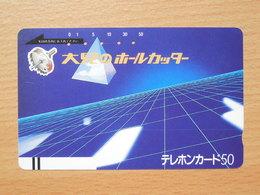 Japon Japan Free Front Bar, Balken Phonecard  / 110-7414 / Tool - Drilling Forage Bohrwerkzeug - Japan