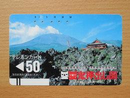 Japon Japan Free Front Bar, Balken Phonecard  / 110-7419 / Landscape (No Bars On Rearside) - Japan