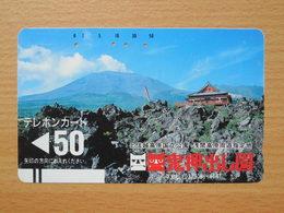 Japon Japan Free Front Bar, Balken Phonecard  / 110-7419 / Landscape (With Bars On Rearside) - Japan