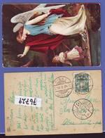 76 729 - Lithuania