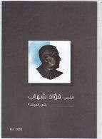 Lebanon-liban Folder 2018,For President F. Chehab ,in 2 Scan - Large Size - SKRILL PAY.ONLY - Lebanon